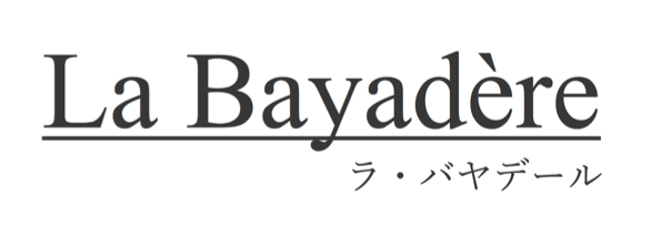 【La Bayadère-ラ・バヤデール-】出演者募集!