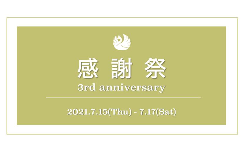 studio opus-スタジオオープス- 感謝祭3rd anniversary